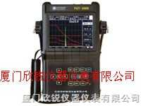 YUT2600-YUT2600数字超声波探伤仪YUT2600
