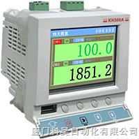 KH300A-温度湿度无纸记录仪
