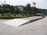 120T上海地磅稱/60T電子汽車衡/80T電子地上衡/100T電子地中衡