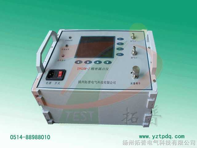 微水分析仪价格,厂家