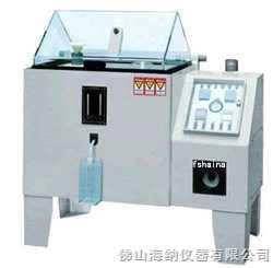 盐水喷雾试验机|盐雾腐蚀试验机|盐雾试验机|盐雾测试机