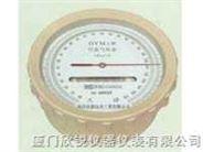 空盒氣壓表(高原型)DYM3-1型