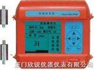 缝测深仪DJCS-2005
