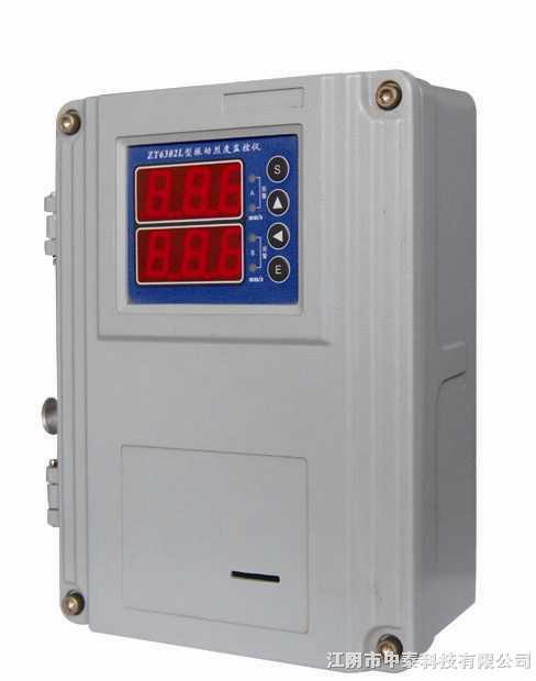 ZT6302型-ZT6302型挂壁振动监控仪