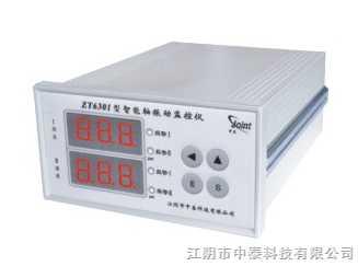 ZT6302L型振动烈度监控仪