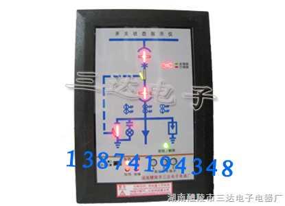HX-8000 开关状态智能操控装置 HX-8000高压开关柜