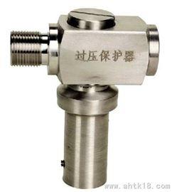 TK-GYBHQ压力表过压保护器