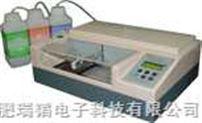 DNX-9620 電腦洗板機
