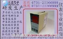 S2K-ZCB(TH) 湿度监控器  ZCB(TH)仪器仪表之家