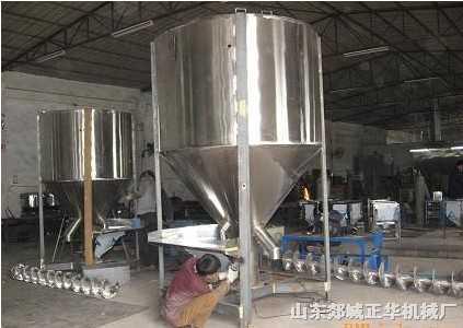 不锈钢搅拌机,自动上料搅拌机