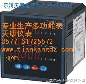 DT42-EA-DT42-EA单相电度表