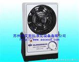 臺式離子風機離子風扇SL-001