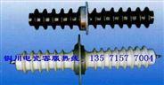 静电除尘器用瓷绝缘子-穿墙套管(95瓷,50瓷穿墙套管,瓷瓶,电捕焦油器穿墙套管)