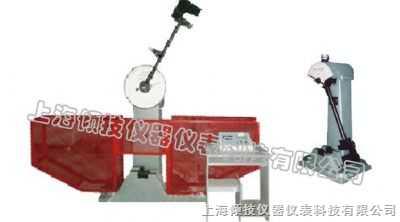铝合金拉力冲击试验机