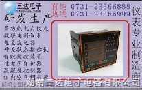 最新产品YH20DU-4S单相数显直流电压表,YH20DU-4S单相交流电压表