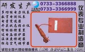 电力仪表SB-G硅橡胶加热器SB-G电加热器