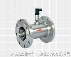 DH-LWGY-基本型液体涡轮流量传感器