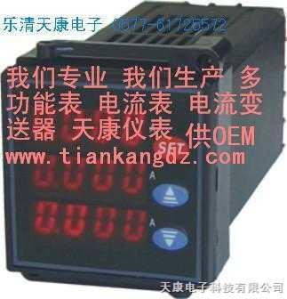 PZ999V-AK4-PZ999V-AK4三相电压表