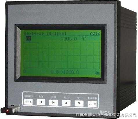 宽屏型无纸记录仪