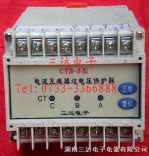 电力仪表HCSB-1Z电流互感二次过电压保护器