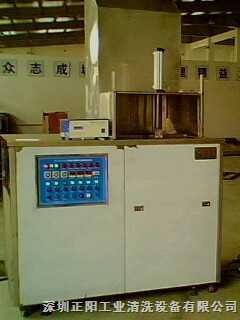 五金件超声波气相清洗机