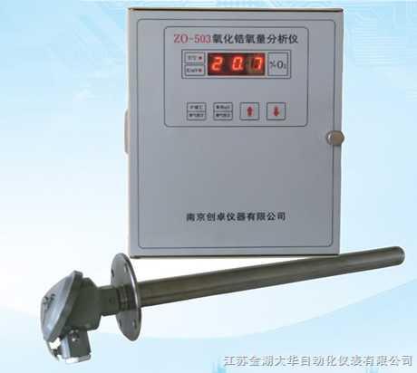 DH-503-氧化锆烟气氧量分析仪