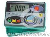 CT-M571數字式接地電阻表測試儀/美國CT
