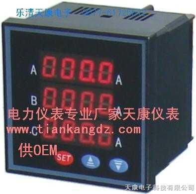 PD204I-DX4-PD204I-DX4三相电流表