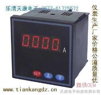 PD204I-2K1-PD204I-2K1智能电流表
