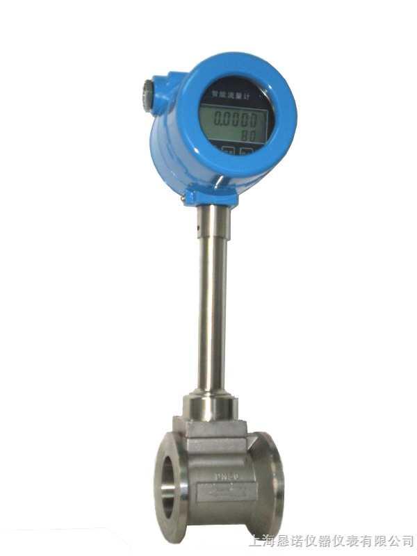 LUGB型-对夹式饱和蒸汽流量计
