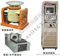 电磁式高频振动试验机 振动试验台