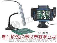 CT-2396便攜式視頻顯微鏡(美國CT)