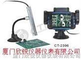 CT-2397便攜式視頻顯微鏡(美國CT)