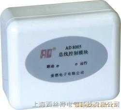 AD8005總線控制模塊-AD8005總線控制模塊