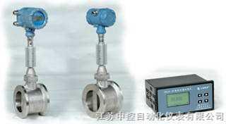 ZK-LU-蒸汽流量計