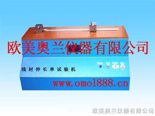 金属裸电线伸长率试验机,铜线延伸率测试仪,铜线伸长率..