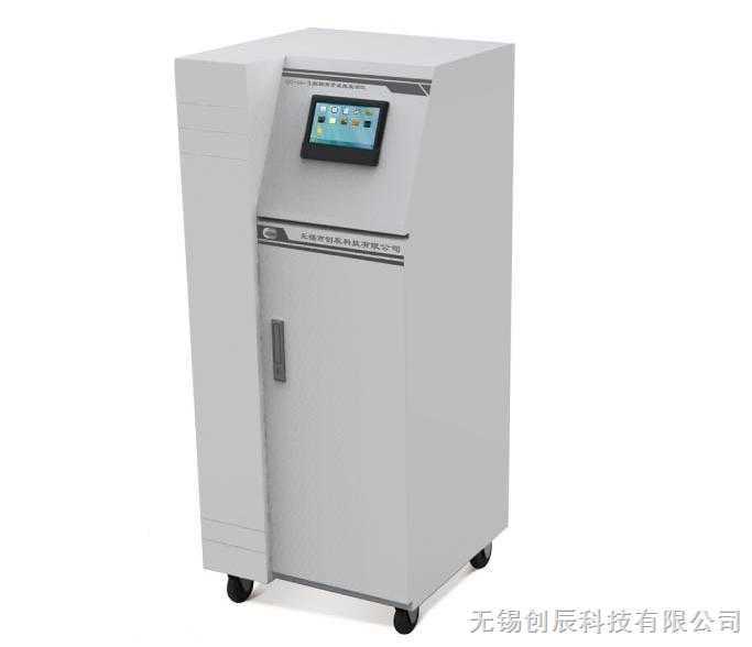 CC-TCu-Ⅱ铜离子在线分析仪,重金属总铜在线监测仪,创晨科技CC