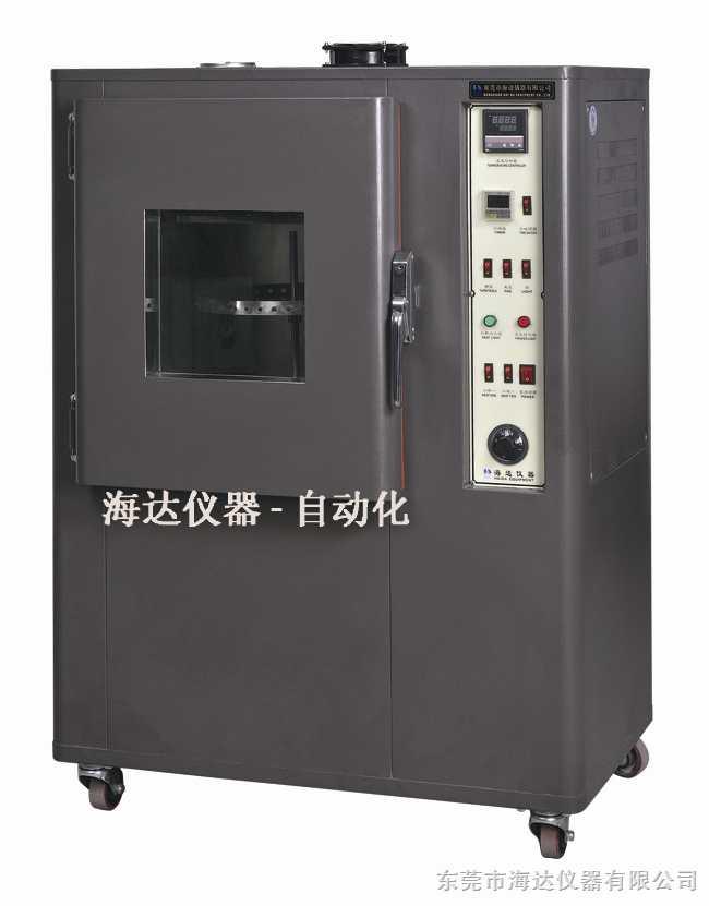 HD-704-耐黄老化测试仪