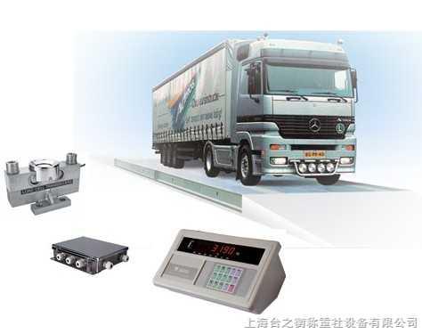 喀什3米x18米100吨电子地磅,喀什3米x18米100吨电子地磅,喀什3米x18米100吨电子地磅