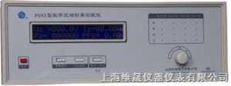 數字三相功率測試儀,PS93