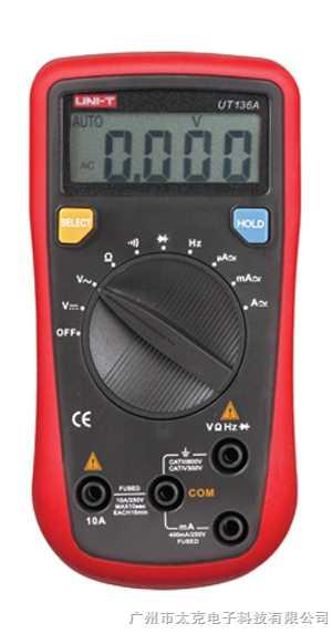 UT136C自动量程数字万用表
