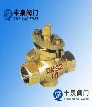 X14W-三通內螺紋全銅旋塞閥