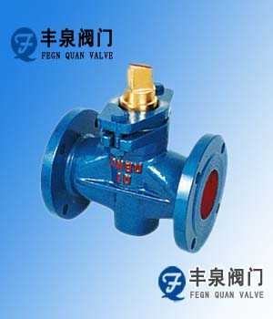 X43T-二通銅芯旋塞閥