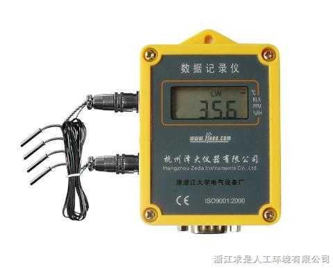 多通道温度记录仪|四通道