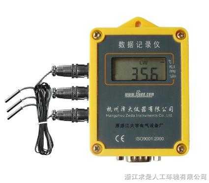 三通道温度记录仪