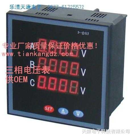 YH6302三相交流电压表
