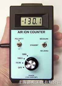 美国AIC-3000负离子检测仪(2亿量程)