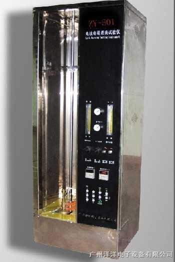 GB电线电缆燃烧试验机