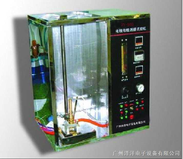 UL电线电缆燃烧试验机