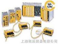 PILZ安全继电器|皮尔滋继电器|德PILZ继电器